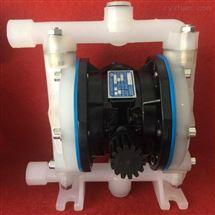 第三代QBY3氣動隔膜泵