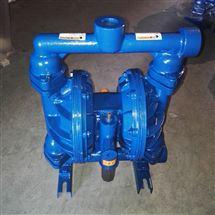 QBY-Z铸铁上海气动隔膜泵