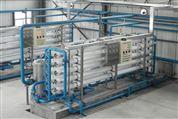 去離子水反滲透設備 水處理廠家