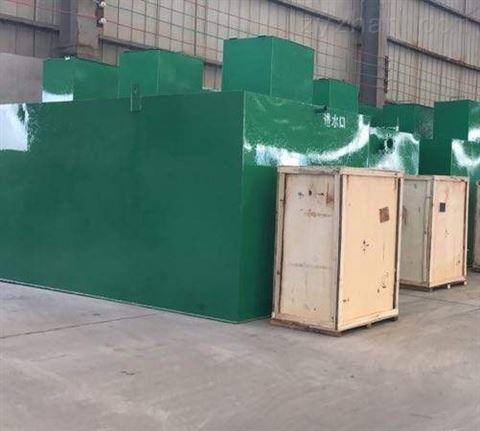 贵州制造工业废水处理设备