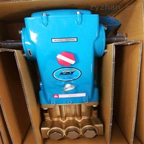 广州航冠厂家 环保清洗设备 cat猫牌柱塞泵
