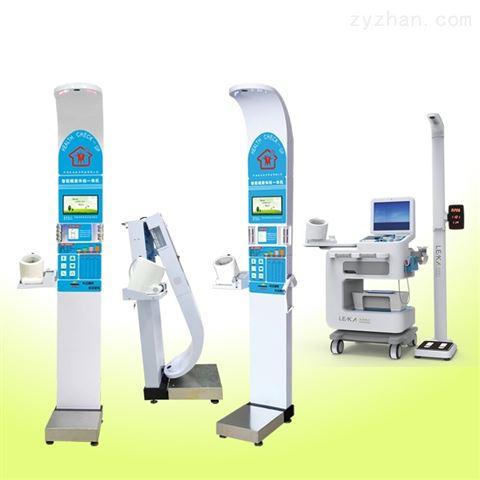 医用健康检测一体机 健康管理体检设备