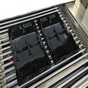 DRT长方形塑料筐子连续冲刷机