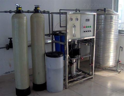 贵州纯净水制取设备,生活饮用水处理设备