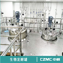 1000L微生物全自動液體菌種發酵罐