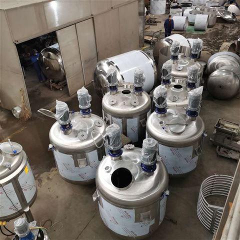 不锈钢机械密封搅拌蒸汽加热蒸馏搅拌罐