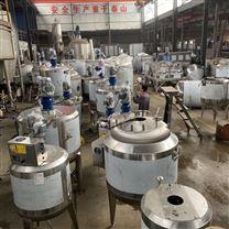 厂家供应电加热东莞定做双层加热反应搅拌罐