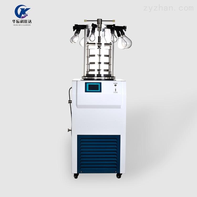 ZLGJ-12型水果冻干机