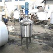 单双层搅拌桶大型加热液体搅拌罐