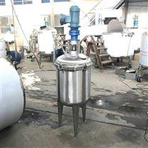 不锈钢导热油加热液体搅拌机