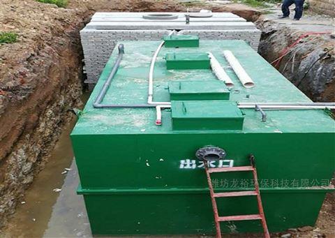屠宰污水中水回用循环处理设备
