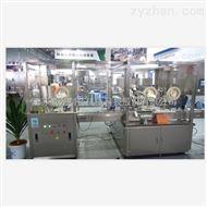 YG4/2/2-100型YG系列滴眼液灌裝線