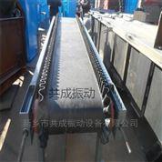 Z型裙边皮带机/自动化流水线带式输送机