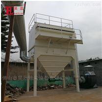 直銷生物質鍋爐除塵器 氣箱式除塵設備