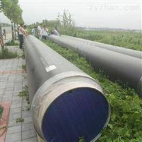 清河縣埋地供熱聚氨酯發泡保溫管市場價格