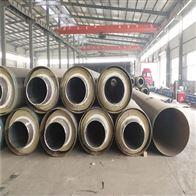 临城县DN200直埋式发泡防腐保温钢管生产商