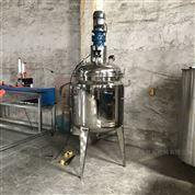 聚氨酯反應釜涂料攪拌罐