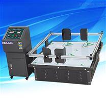 厂家专业供应混凝土振动台与模拟运输