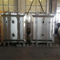 蒸汽加热方形真空干燥机、菊花玫瑰花烘干机