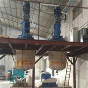 广东油墨搅拌分散机化工机械反应釜捏合机