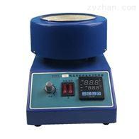 SZCL-2智能温控磁力搅拌器