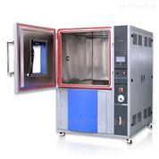 皓天IP6X耐防尘检测 RDC型系列防尘试验箱