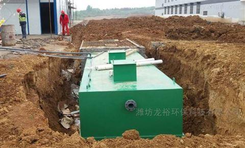 宠物防疫站废水处理设备