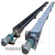 共成LS500無軸螺旋輸送機_單管螺旋上料機