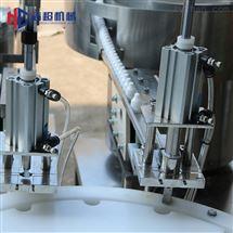 HC定量灌装设备 精油灌装机