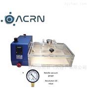 跨境直销法国ACRN真空箱-赫尔纳