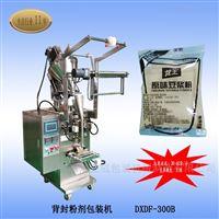 DXDF-300B代餐粉包装机