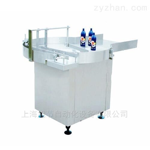 半自动供瓶机|理瓶机(圆形瓶专用)