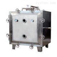 YZG/FZG系列方形真空干燥机