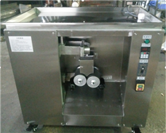 Dz-2c automatic pill making machine