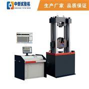 预应力钢绞线拉伸测试机技术方案