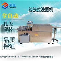HCXP-80超声波洗瓶机 绞笼式清洗机 厂家定制