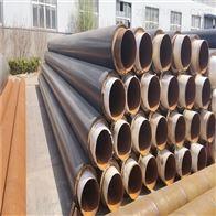 377聚氨酯预制直埋无缝保温钢管生产商地址