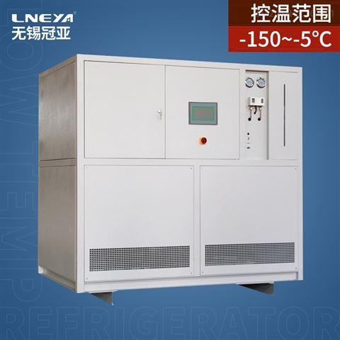 工业大型防爆低温冷冻机品质选择