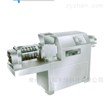 螺桿擠壓造粒機生產廠家