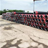 聚氨酯地埋供热保温管生产厂家
