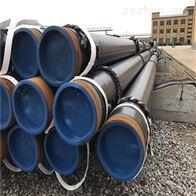 聚氨酯预制防腐直埋式保温管施工简便