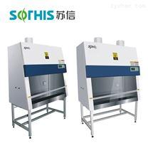 SX-BHC型号生物安全柜