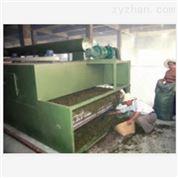 DWT系列脱水蔬菜干燥机厂家