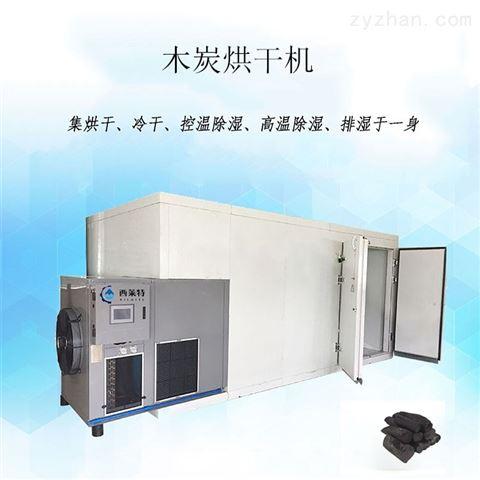 甘肃乌头热泵烘干机