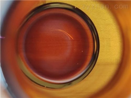烯草酮原药 90含量 棕红色 99129-21-2