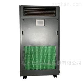 SYHF-36杭州恒温恒湿机房空调系统除湿机