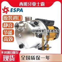 ESPA西班牙原装进口自吸泵 DELTA 505M泵