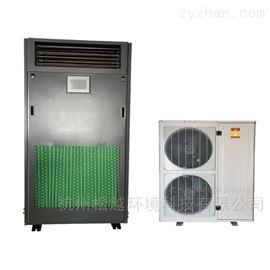 SYHF-30恒温恒湿除湿空调的工作原理松越为你解答