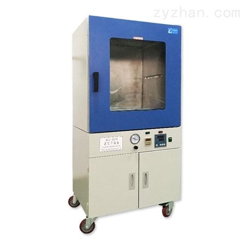 订制带定时功能304加厚内胆真空干燥箱