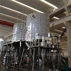 QFN-DZE生产系列生产型超细粉末喷雾干燥机 生产厂家报价